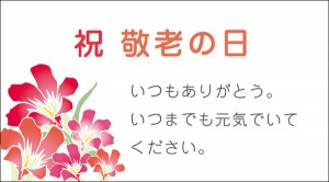 keiro_m-card